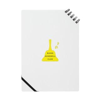 ハンドベル部 Notes