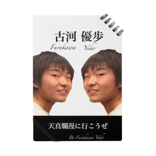 んーほ ノート