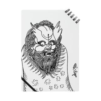 JUNSEN(純仙)唐獅子 平成の夜風を浴びて 単色 Notes