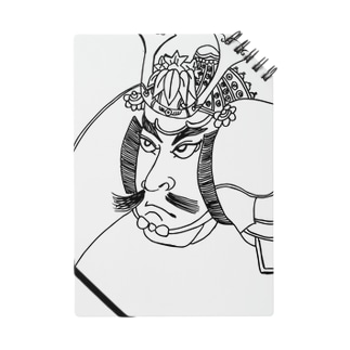 JUNSEN(純仙)春風小五郎之助 Notes