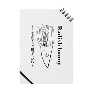 Radish bunny Notes