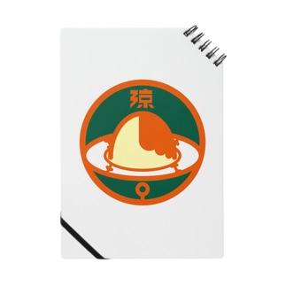パ紋No.3235 涼 Notes