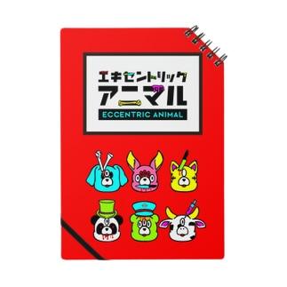 key.のエキセントリックアニマル 赤帳 Notes