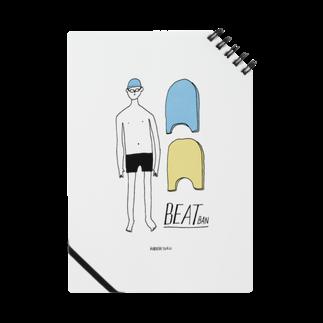 カラシソエルのビート板(カラー) Notes
