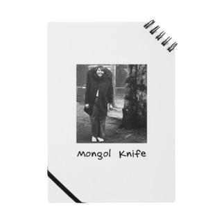 小顔のモンゴルナイフ ノート