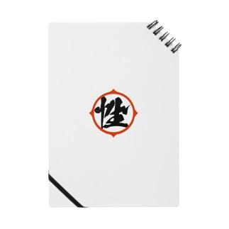 性帝☆PROJECTの性帝バトルグッズ Notes