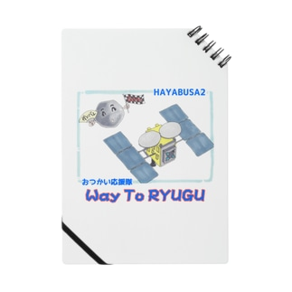 Way To RYUGU Notes