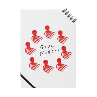 タコさん Notes