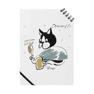 OHANAMI DOG?? お花見 ノート