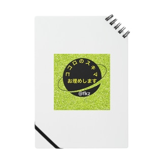 🚀りっぷる福造🚀闘う仮想セールすまんのりっぷる福造 Notes