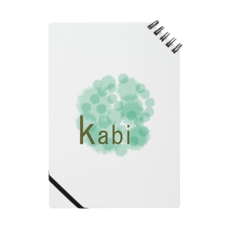 Kabi Notes