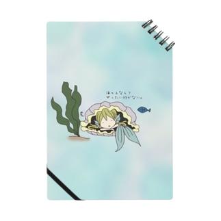 人魚姫(ゆるーず) Notes