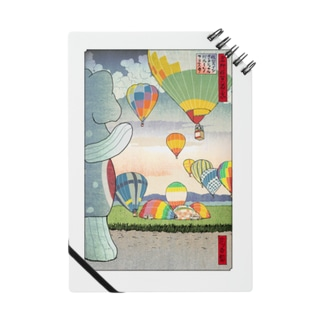 名所佐賀百景「佐賀インターナショナルバルーンフェスタ」 ノート