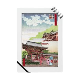 名所佐賀百景「祐徳稲荷神社」 ノート