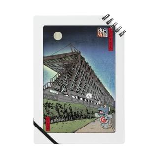 名所佐賀百景「ベストアメニティスタジアム」 ノート