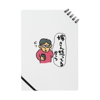 YOSHIZUKA♡DQN(嫁が怒ってるから) Notes