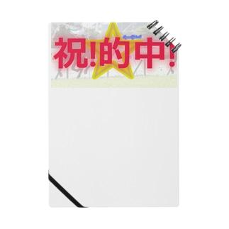青山Nights☆YouTube 的Tube!®公式の祝!的中!青山Nightsシリーズ Notes
