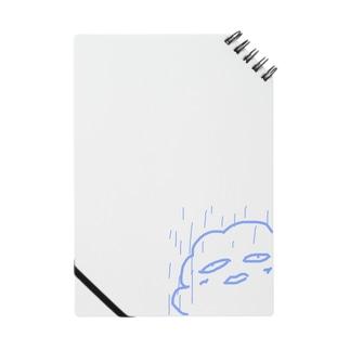 雨雲さん Notes