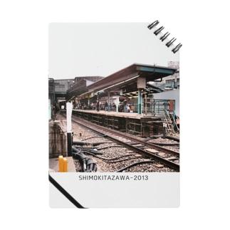 下北沢2013 ノート