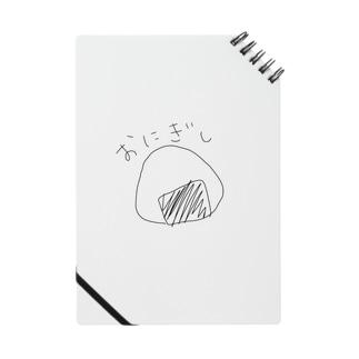 おにぎし Notes