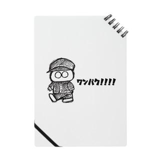 ワンパク!!!! Notes