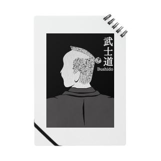 武士道 Notes