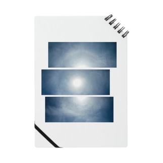 sky Notes