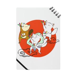 オタゲー妖狐 ノート