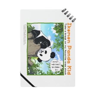 PANDA PANDA ノート