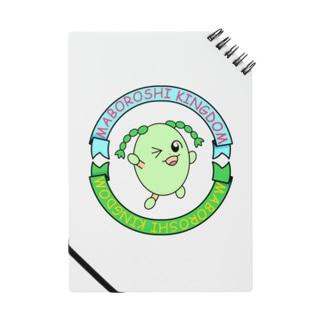 ずんちゃん ジャンプ(白) ノート