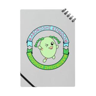 ずんちゃん ジャンプ(ごまグレー) ノート
