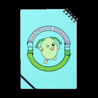 まぼろし国 Suzuri店のずんちゃん ジャンプ(ブルーハワイブルー) Notes