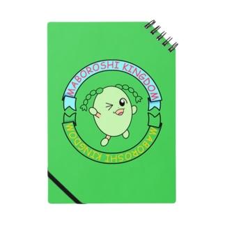 ずんちゃん ジャンプ(わさびグリーン) ノート
