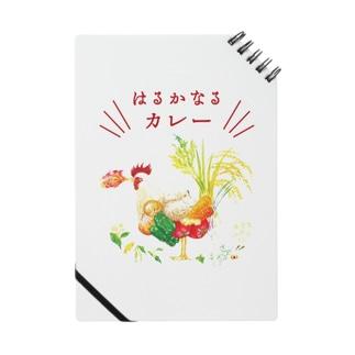 カレー屋 移転記念 Notes