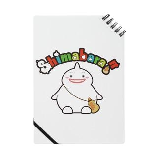 しまばらん(座) Notes
