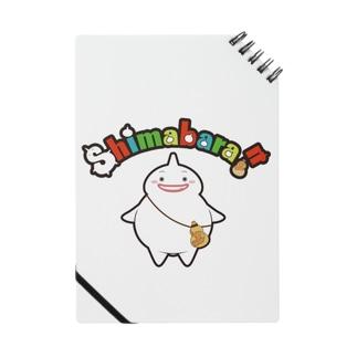 しまばらん(立) Notes