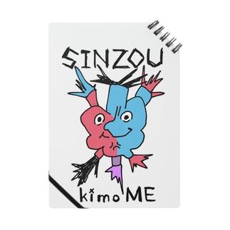 SINZOU Notes