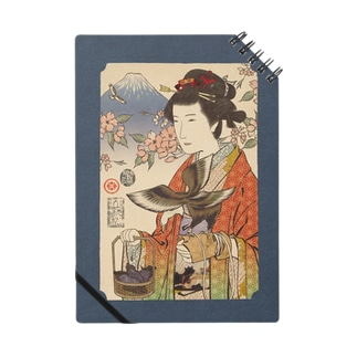 Yamakawa Rakuyou Ukiyo-e GANTAN ノート