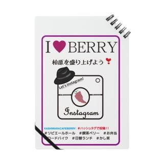 I LOVE CAFE BERRY - INSTAGRAM Notes