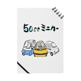 ミニカー Notes