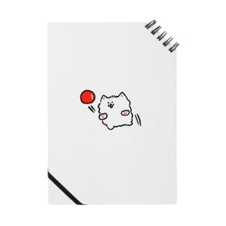 おあそびわんちゃん Notes