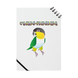 ズグロシロハラインコ Notes