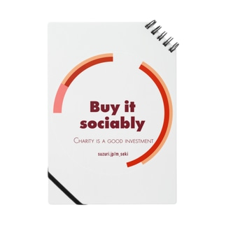 buy it sociably ノート