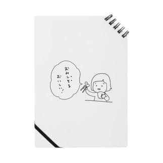 おみしそる ノート