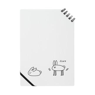 ゆきうさぎ Notes