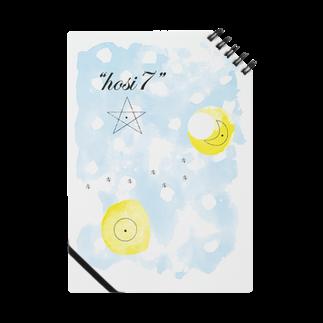 hosi7 ほしななのほしなな Notes