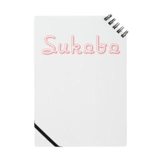 Sukebe Notes