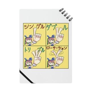 長谷川 姫子の デザイナー以外グッドスタッフのSDTR Notes