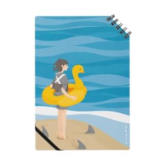 さめ子さん、海へ ノート