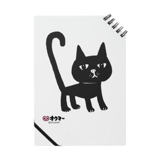 まっくろ黒猫ちゃん ノート